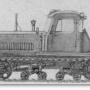 Болотоходные тракторы