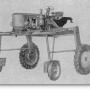 Модернизация и создание новых моделей тракторов