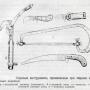 Садовые инструменты, применяемые при обрезке садовых деревьев