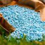 Минеральные удобрения — эффективное средство повышения урожайности