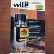 Прибор измерения влажности зерна Wile 55 фото
