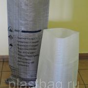 Мешки полипропиленовые с вкладышем, ширина от 35см, длина от 50см