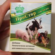 """Кормовая ферментно-пробиотическая добавка для с/х животных """"ПроСтор"""""""
