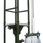 Установка растаривания УРБ-1000.