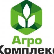"""Агропромышленный форум и выставка """"Агрокомплекс-2019"""""""