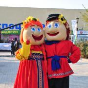 ВолгоградАГРО-2012