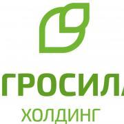 agrosila_logo.jpg