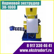 ekstruder_dlya_kormov_ek1000.jpg
