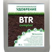 Комплекс органоминеральных удобрений «БТР»