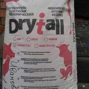 Осушители подстилки Drytall фото