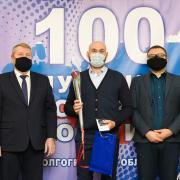 """Вручение наград """"100 лучших товаров России"""""""