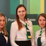 Россельхозбанк принял участие в XXXII съезде АККОР Краснодарского края