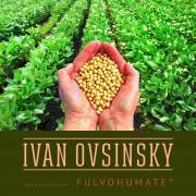 Стимулятор роста для растений Фульвогумат Иван Овсинский