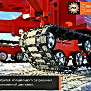 мини копровые установки «СВАЯК- МКУ-900» для забивки железобетонных свай, металлических труб, швеллеров, столбиков, ограждений