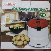 Картофелечистка овощечистка электрическая домашняя машинка Aresa P 01 нож для чистки овощей