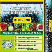 Капельный полив растений КПК 100 готовый набор под ключ автополив для теплицы, парника и грядки