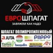 Компания Еврошпагат