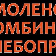 """ООО """"Смоленский комбинат хлебопродуктов"""""""