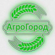 Сельхозтехника - продажа по всей России и Ближнему Зарубежью.