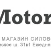 MotorHof