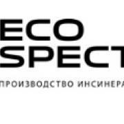 Организация Эко-Спектрум