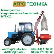 Манипулятор гидравлический-навесной МГН-25 ООО Агротехника, Андрей 8(928) 273-98-15