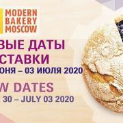 Выставка «Modern Bakery Moscow 2020» переносится