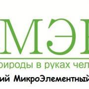omek_logo_organich.jpg