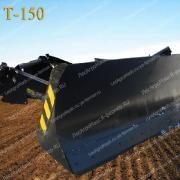 Отвал бульдозерный БП-3 (Т-150) - 1