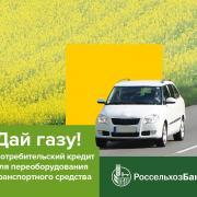 Мы с большим оптимизмом смотрим на аграрный сектор и уверены, что аграрии могут стать одним из ключевых столпов ГМТ рынка РФ