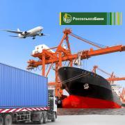 С начала 2020 года Россельхозбанк выдал экспортно ориентированным компаниям АПК кредитных средств в размере 148,4 млрд руб