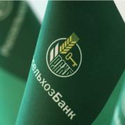 За 8 месяцев 2020 года Краснодарский филиал РСХБ увеличил кредитование аграриев в 1,3 раза