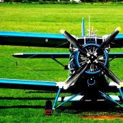 самолет для внесения карбамида