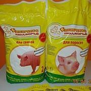 Витаминно-минеральные концентраты для с/х животных и птицы.