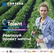 talenta_1080_1080_6.jpeg