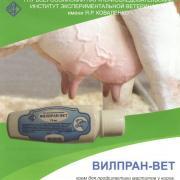 """Крем """"Вилпран-вет"""" для профилактики маститов у коров"""