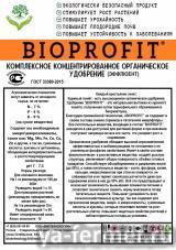 Комплексное концентрированное органическое удобрение (эффлюент)