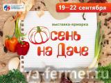 8386_prezentaciya_oblozhka.jpg