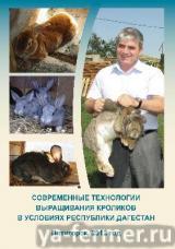 booklet_a5_acdivoka_krolikovodstvo.jpg