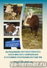 booklet_a5_acdivoka_krs.jpg