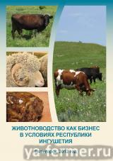 booklet_a5_acdivoka_zhivotnovodstvo.jpg