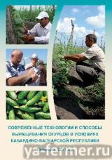 booklet_ogurechniy.jpg