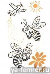 Охрана пчёл от ядохимикатов и гербицидов