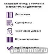 Декларация на зерно с протоколом испытаний