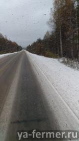 Снег на Урале