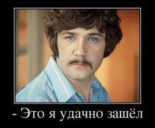 filmov-sovetskih-frazy-_3357115725.jpg