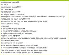 snimok2.png