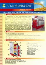 sushka-ukraina_c.1.jpg