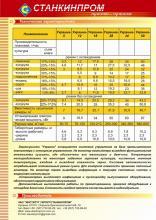 sushka-ukraina_c.2.jpg