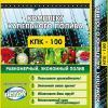 Набор капельного полива растений КПК 100 готовый комплект под ключ для дачи, сада и огорода